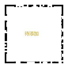南京真人平台kai户jin属制品制造有限公司